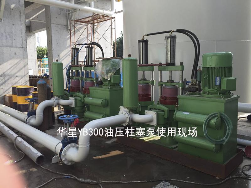 陶瓷柱塞泵的安装