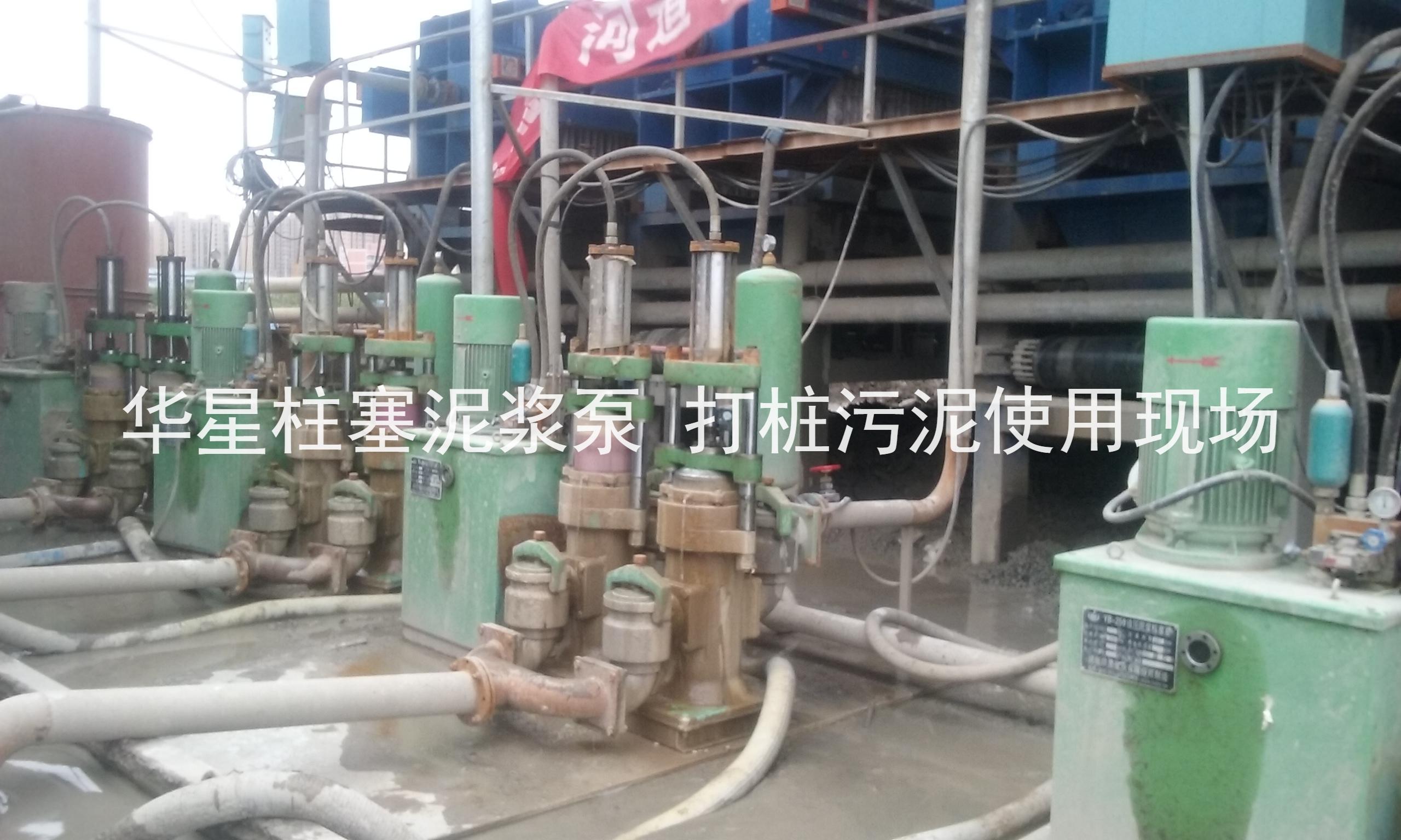 柱塞泥浆泵打桩污泥客户使用现场