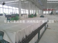 柱塞泥浆泵河南陶瓷厂使用安装现场