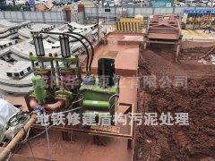 泥浆泵运行中经常出现的问题