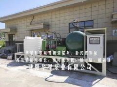 陶瓷柱塞泵替换渣浆泵卧式进料泵给压滤机进料