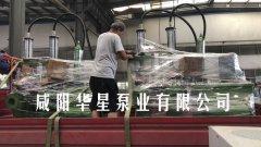 yb140-10陶瓷柱塞泵发货