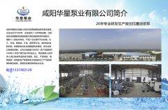 陶瓷柱塞泵使用定期检查与维护